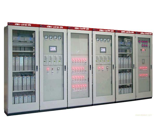 直流电源系统