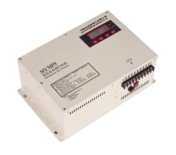 微型直流电源